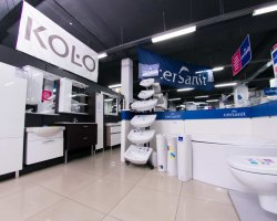 Наш интернет магазин сантехники Komforter поможет вам обустроить помещение