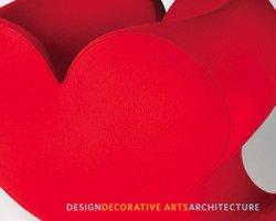 Журналы о дизайне интерьера