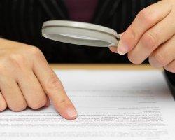 Можно ли в экспертной организации заказать лингвистическую экспертизу?